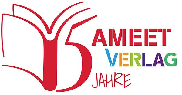 "Logo ""5 Jahre Ameet Verlag"" | © Ameet Verlag"